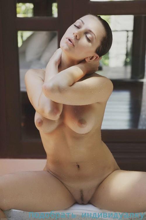 Линетта, 36 лет, мастурбация члена руками