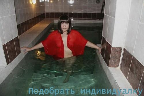 Воронеж только север район интимуслуги проституток