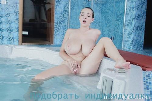 Бляди из Волгограда