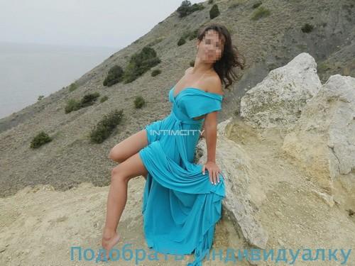 Стефанида, 35 лет: город  Моздок
