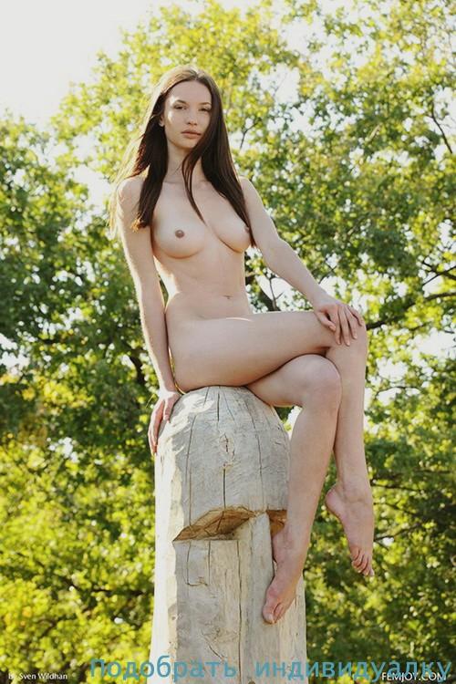 Новелла, 32 года, анальный фистинг ей