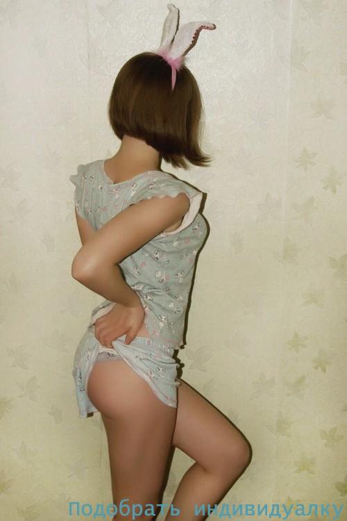Валюся, 31 год: классический секс