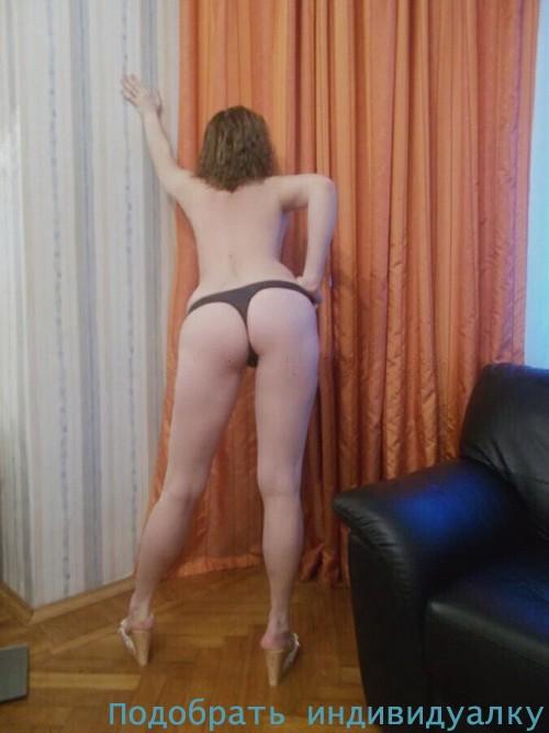 Эудокия, 26 лет, тонизирующий массаж