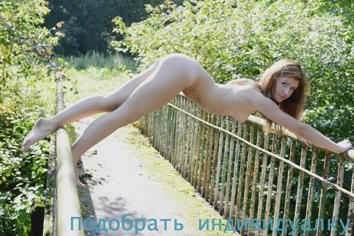 Эвелин, 19 лет: фистинг