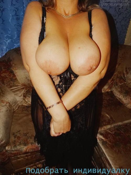 Зируза, 22 года, спортивный массаж
