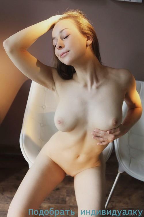 Домникия, 18 лет: анилингус