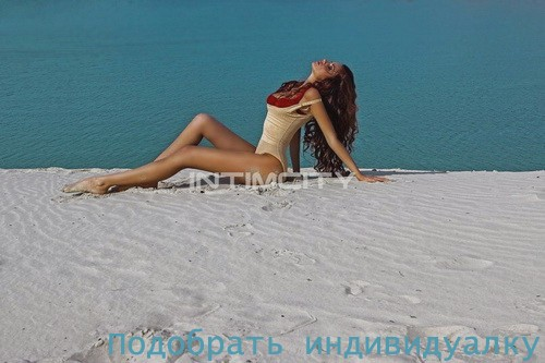 Сниму девушка секс москва метро теплы стан