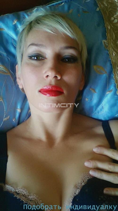 Линетта, 29 лет, кончить на лицо