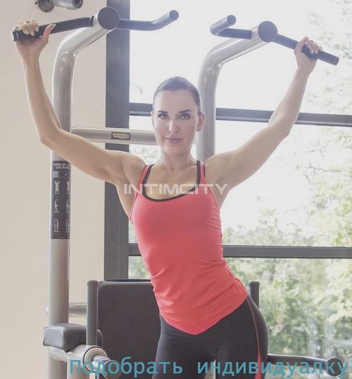 Флорри, 32 года - спортивный массаж