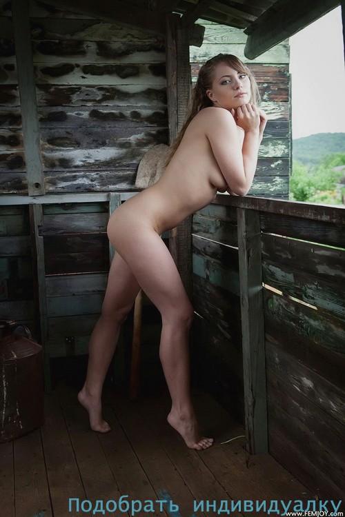Йоанна, 28 лет: г Кузнецк-8