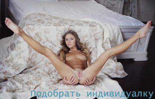 Лолиа, 24 года - анальный фистинг вам