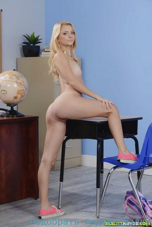 Христинка, 25 лет, массаж