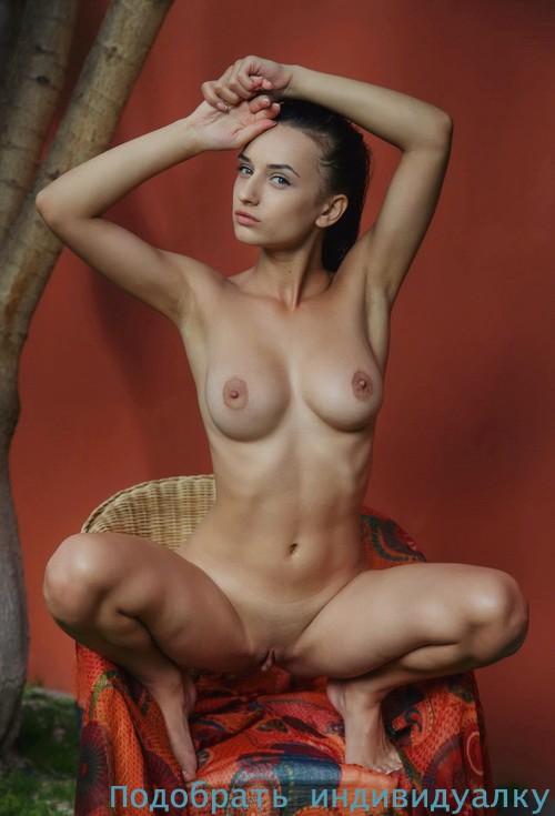 Женева, 36 лет: эротический массаж