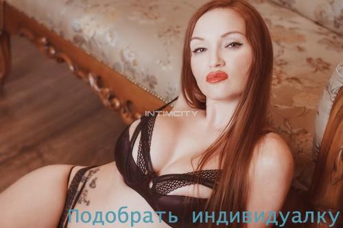 Анриэтта, 30 лет: г Юрюзань