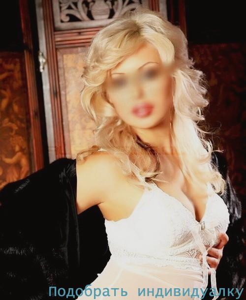 Проститутки оренбурга минет 800 руб