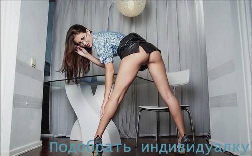 Проститутки петергофо