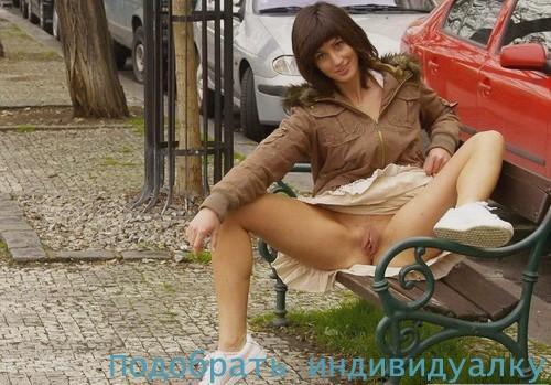 Элвира, 25 лет - Снять проститутку в павловская краснодарский край