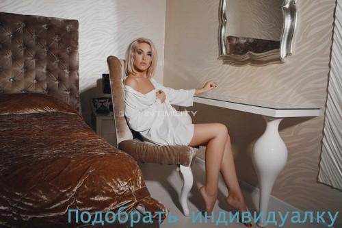 Тайна, 25 лет: Девушка санкт петербург 18 летни