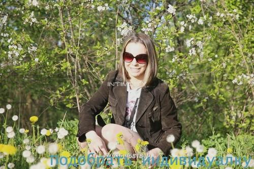 Розина, 21 год - страпон