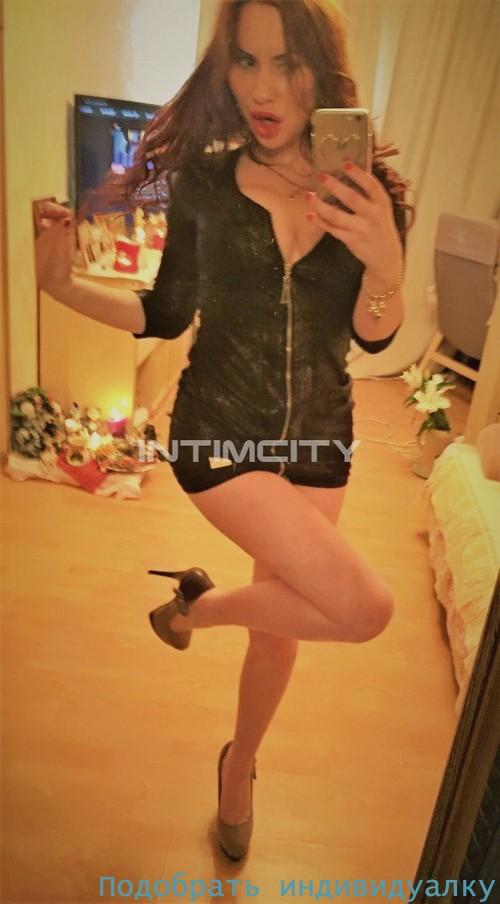 Альбана, 27 лет - секс в одежде