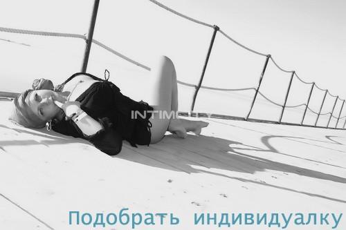 Улечка, 26 лет - город  Кузнецк-8
