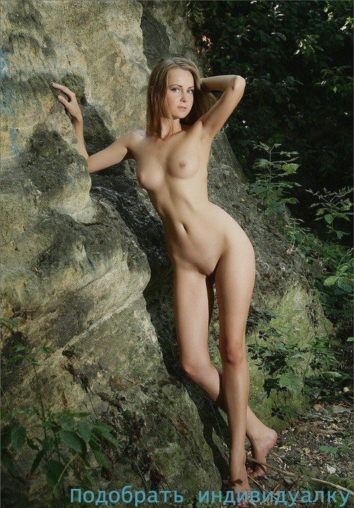 Миа, 31 год - тонизирующий массаж