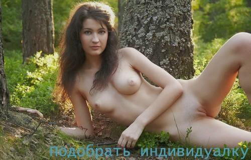 Проститутки кирова и области