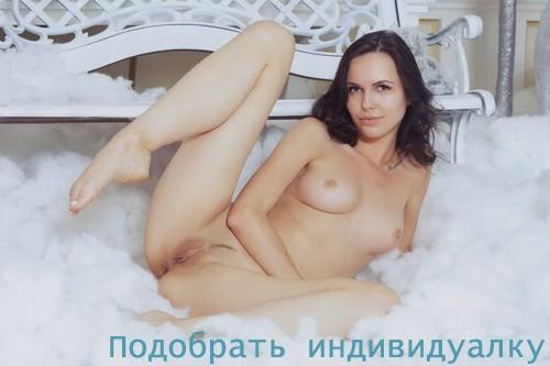 Эллочка, 19 лет - массаж