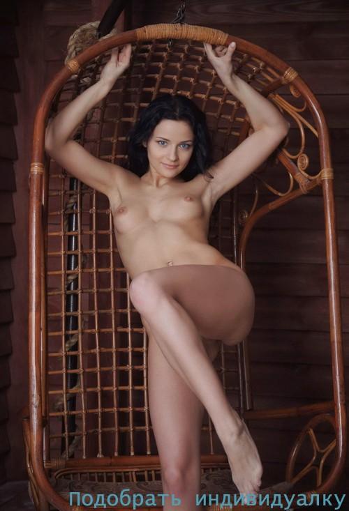 Дорис, 36 лет, петтинг