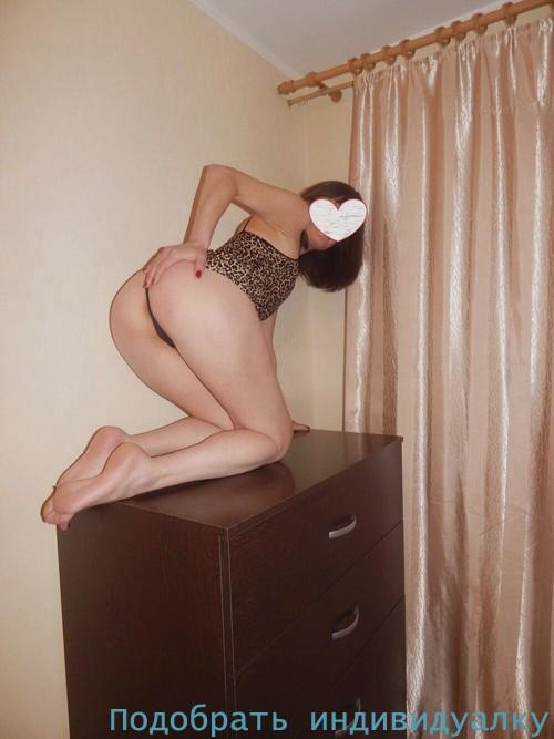 Эльми, 23 года - Киров шлюхи